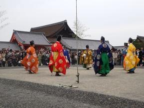 Celebrate: Culture Day2014