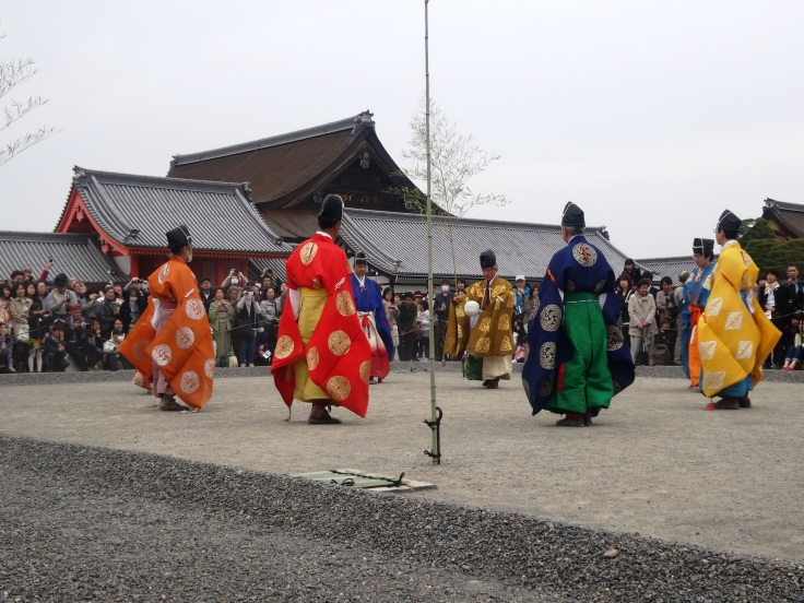 A traditional ball game in Kyoto