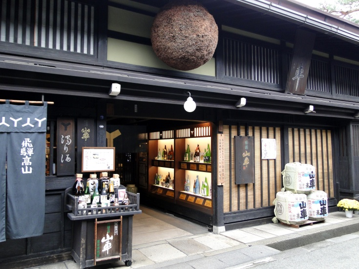 A sake brewery - note the sugidama above the door