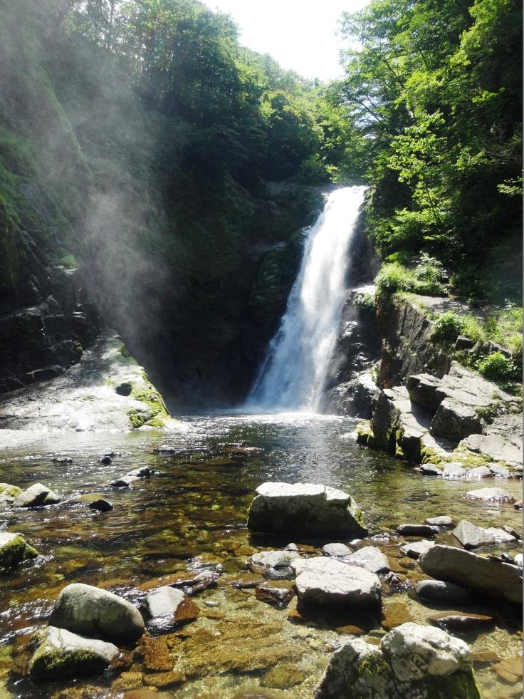 Akiu Falls