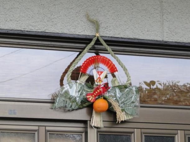 Shimekazari hanging over a neighbor's door