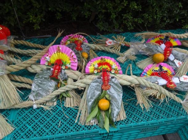 Shimekazari for sale at my local market