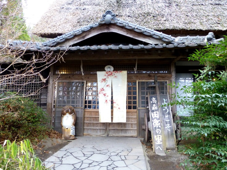 The outside of Dengaku-no-sato's main dining room