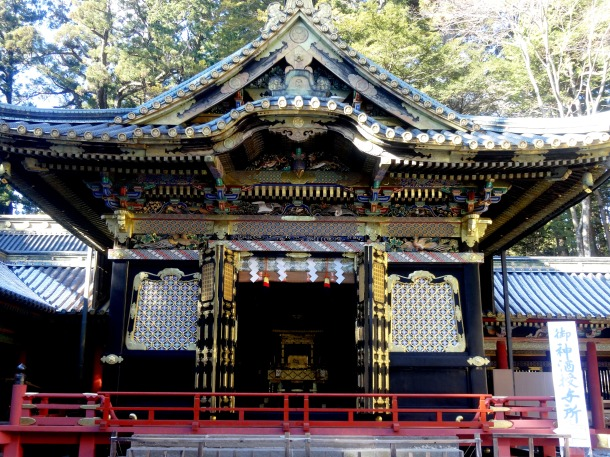 A side hall in Nikko's Toshogu Shrine complex