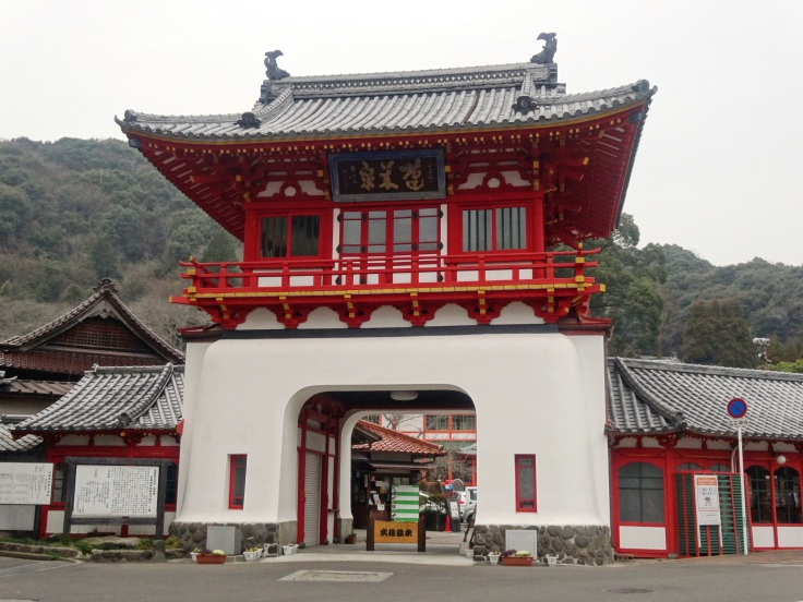 The Roumon Gate at Takeo Onsen