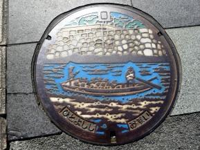 Manhole Monday: Hitoyoshi