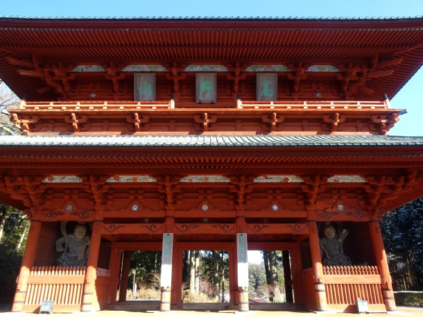 The Daimon at Koyasan