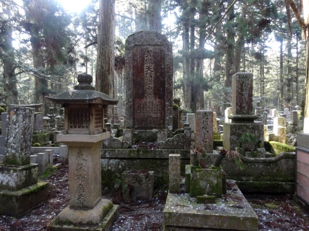Just a few of the graves in Oku-no-in