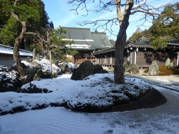 Exterior garden of Fukuchi-in