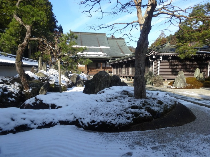 Exterior garden of Fukuchi-in