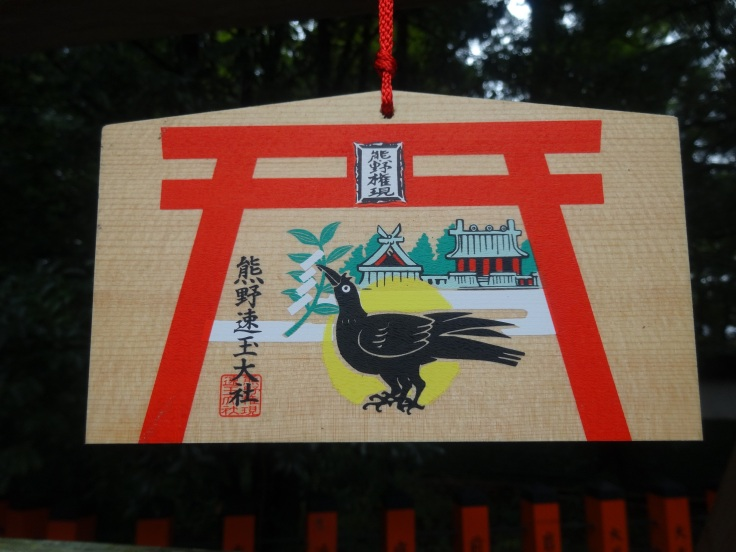 A black crow graces the prayer plaque of one of the Kumano Kodo's main shrines