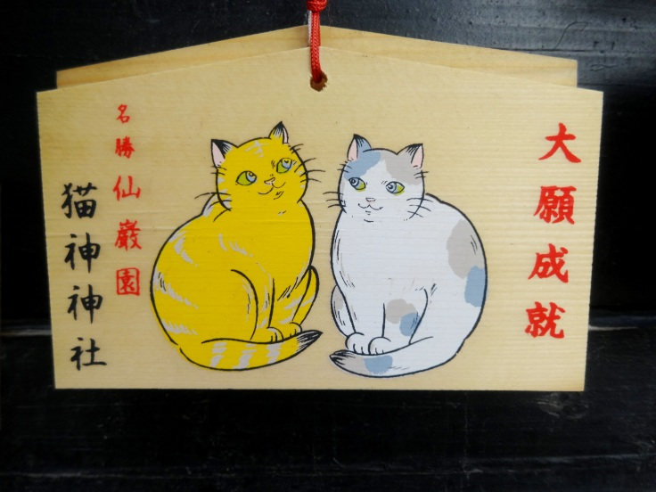 The cat ema at the shrine in Sengan-en