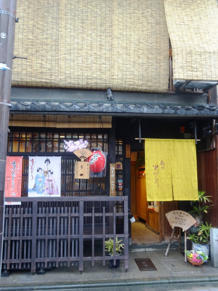 The exterior of Hangesho