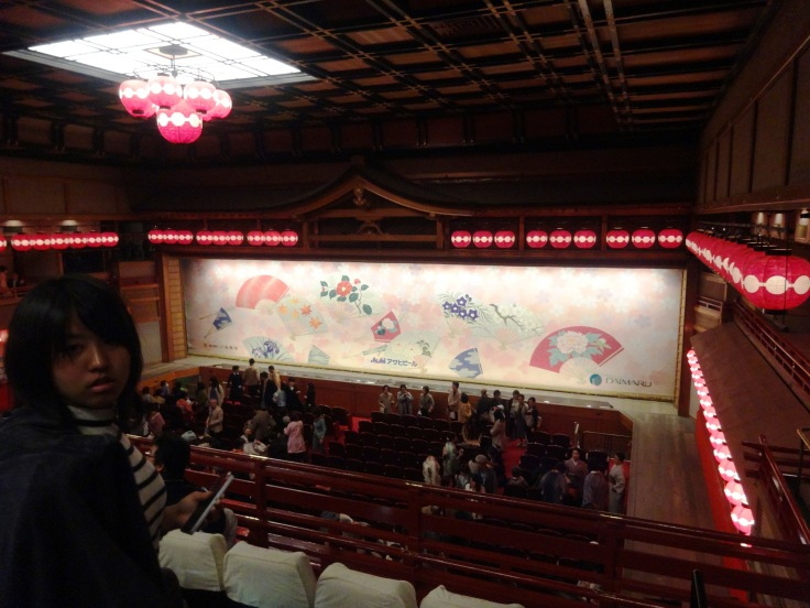 The inside of the Gion Kobu Kaburenjo theater before the performance