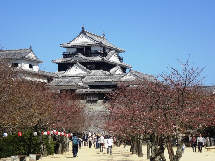 The approach to Matsuyama Castle