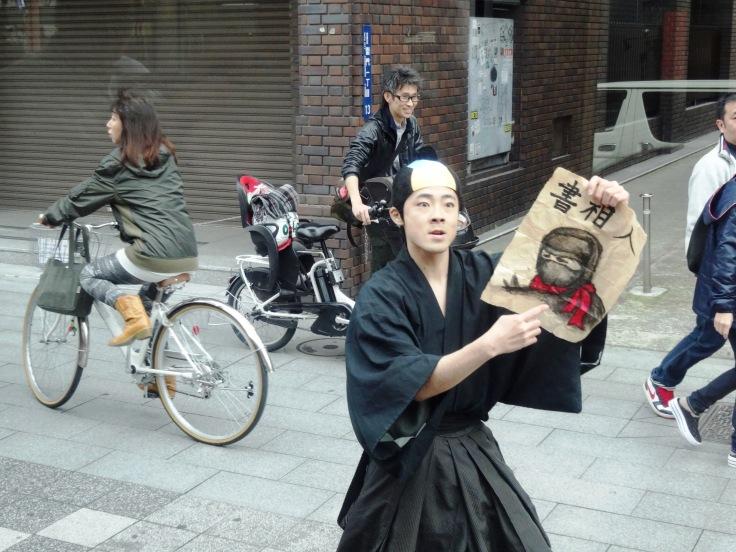 The samurai, looking for the ninja