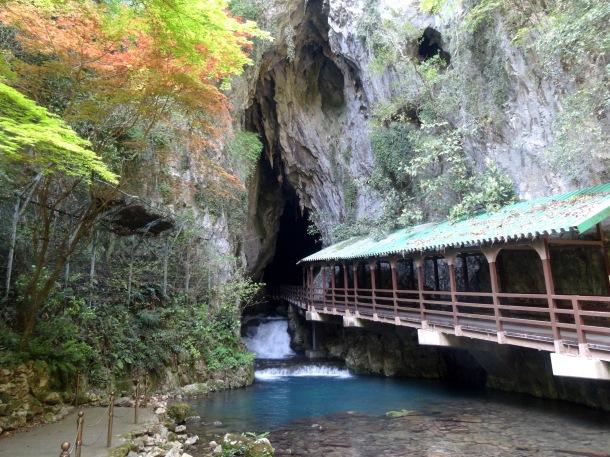 The entrance to Akiyoshi Cave
