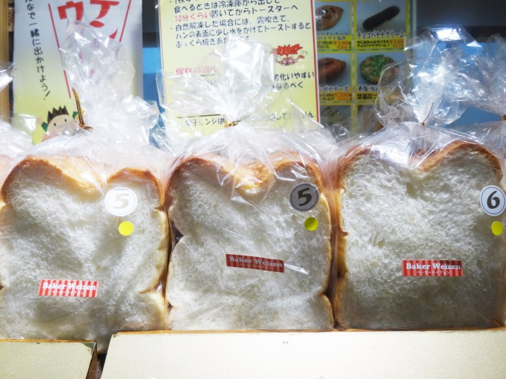 White bread, Japanese-style