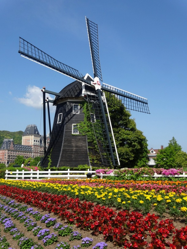 Windmill at Huis Ten Bosch