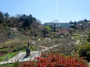 Great Gardens: Makino BotanicalGarden