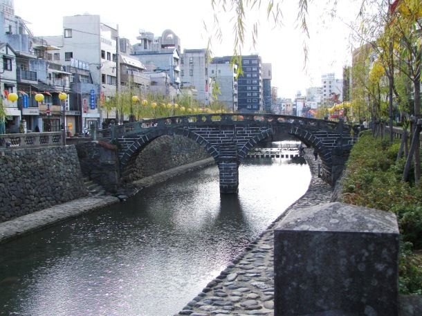 Meganebashi, missing a bit of its trademark reflection
