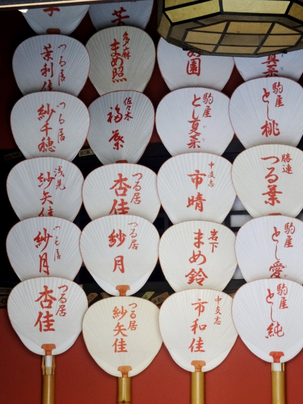 Uchiwa from Kyoto's maiko line the inside wall of a cafe in Gion
