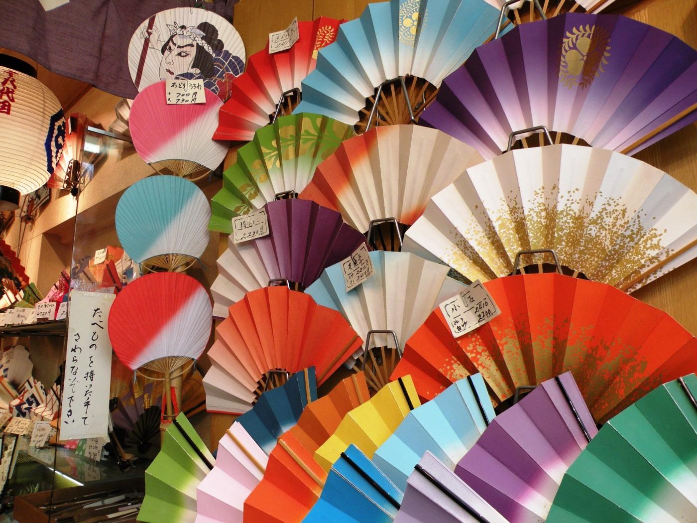 Crash Course: Fans – Uncovering Japan