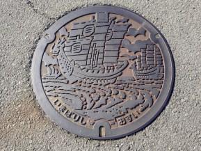 Manhole Monday: Imabari