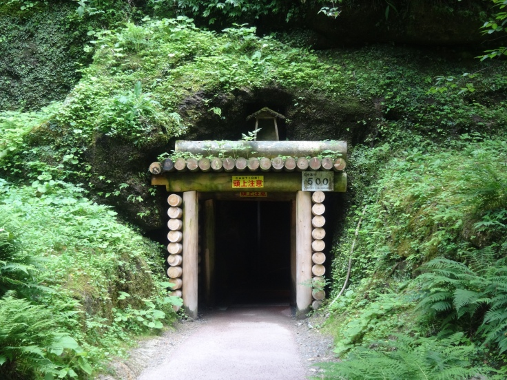 Entrance to one of the longest shafts of the Iwami Silver Mine