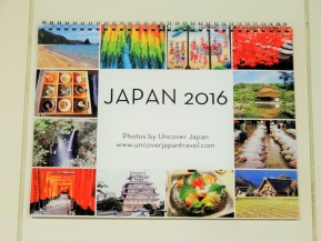 Top 5 Gifts for Japanophiles (2015Edition)