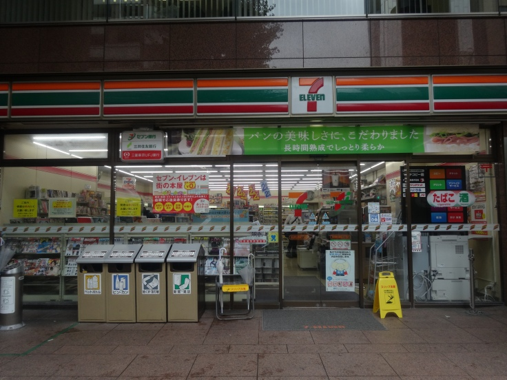 7-11s are pretty common in Tokyo but not always in other regions of Japan