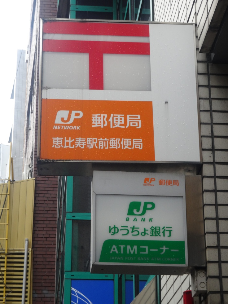 Post offices are marked with red Ts but the ATM is always written in green