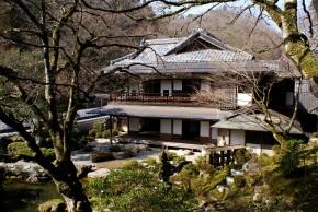 Great Gardens: Hori Teien(Tsuwano)