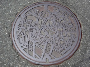 Manhole Monday: Kakunodate