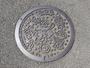 Manhole Monday: Kami