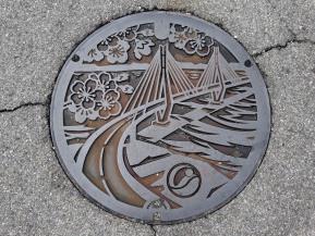 Manhole Monday: Omishima