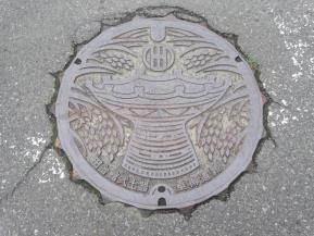 Manhole Monday: Osorezan