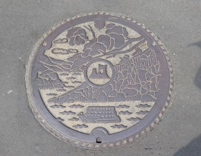 Manhole Monday: Towada