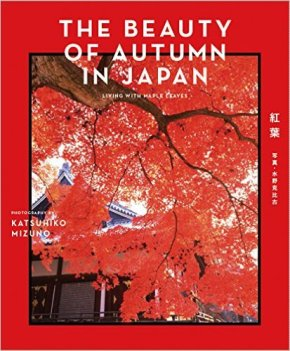 Review: The Beauty of Autumn in Japan