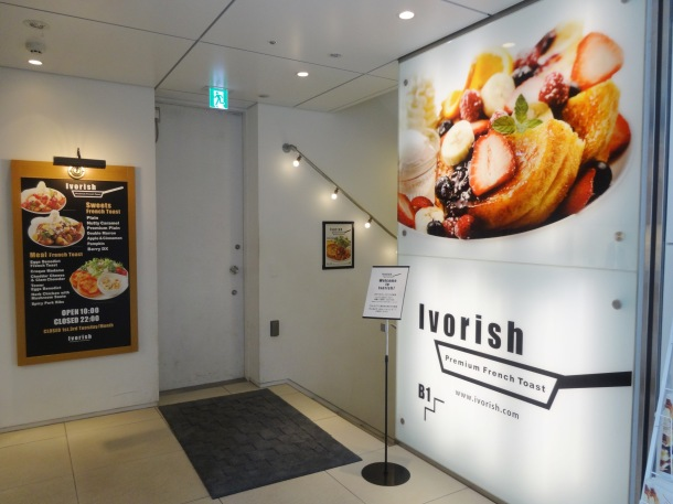 The entrance to Ivorish (the eatery is in the basement)