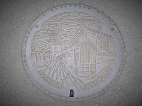 Manhole Monday: Kawagoe