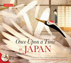 Review: Once Upon a Time inJapan