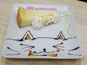 Experience: Maid Cafe(Tokyo)
