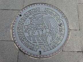 Manhole Monday: Kotohira