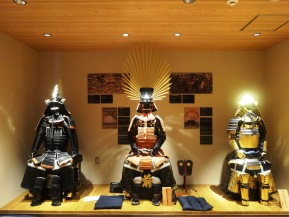 Spotlight: Samurai Museum(Tokyo)