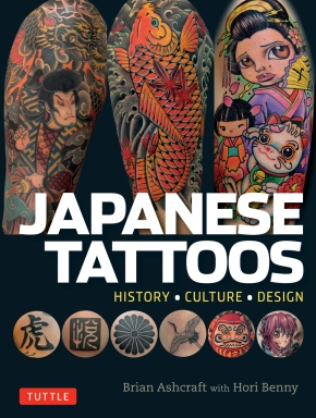 Review: Japanese Tattoos
