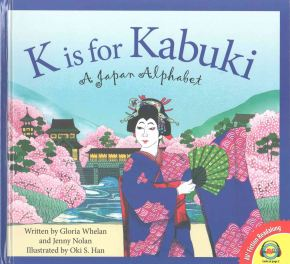 Review: K is for Kabuki