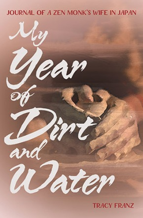 Review: My Year of Dirt and Water