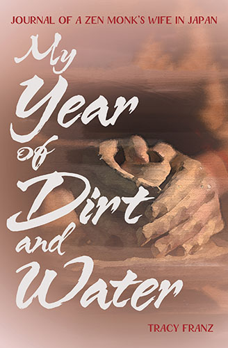 My-Year-Of-Dirt-And-Water-cover-art-small