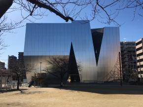 Spotlight: Sumida HokusaiMuseum